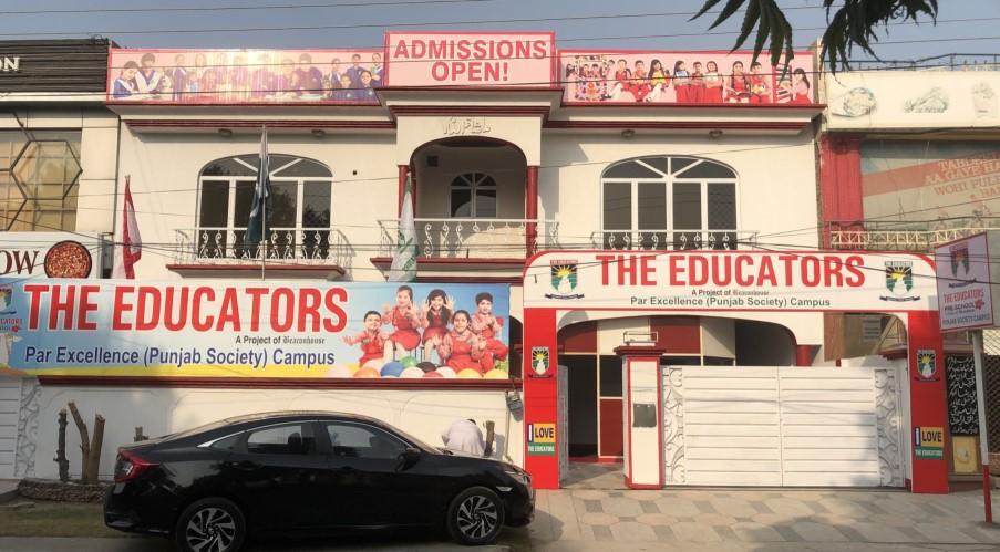 The Educators Punjab Society Campus